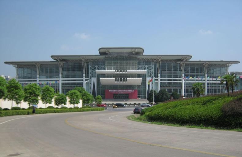 湖南国际会展中心2.jpg