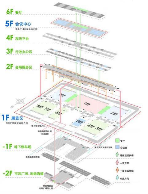11立面图.jpg