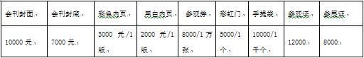 1608092952(1).jpg