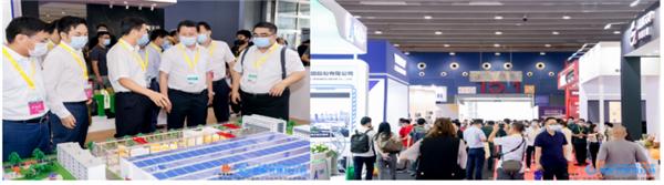 CCTE 2022广东建筑工业化展-邀请函(1)639.png