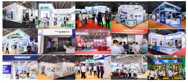 CCTE 2022广东建筑工业化展-邀请函(1)2311.png