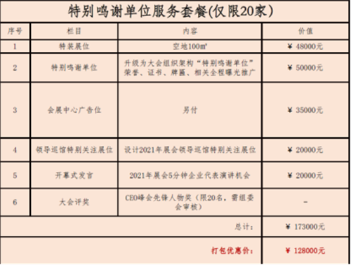 中展通-2022佛山家具展(4)(1)4770.png