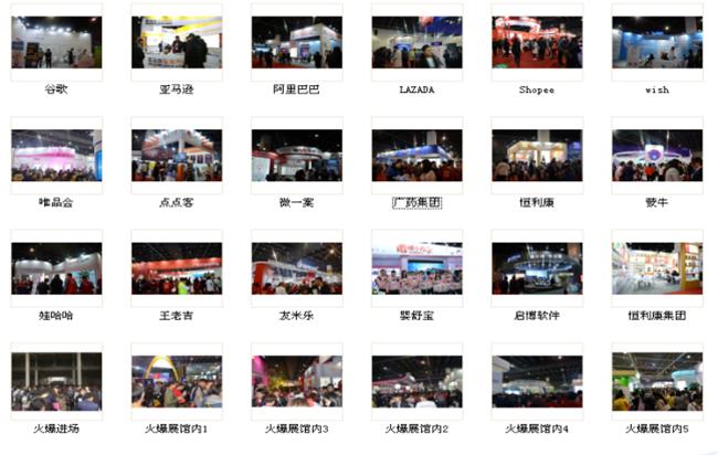 总函2022第12届中国国际电子商务博览会邀请函1268.png