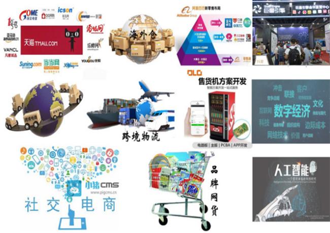 总函2022第12届中国国际电子商务博览会邀请函1747.png