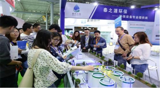 1_2022中国(福州)环保博览会邀请函490.png